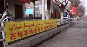 L'État islamique tente de s'infiltrer en Chine
