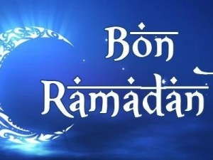 La fille aînée de l'Eglise entre en ramadan